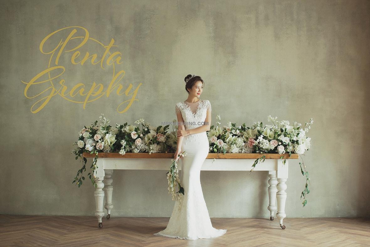 Kore Düğün Fotoğrafları